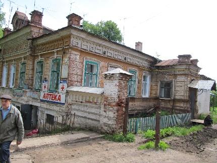 знакомство с фото киев и область
